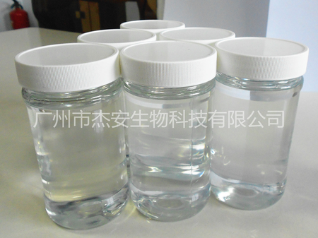 Water-based silicone oil